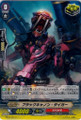 Black Cannon Tiger C BT03/061