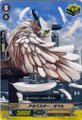 Alabaster Owl C BT03/067