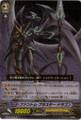 Phantom Blaster Dragon SP BT04/S01