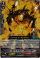 Heatnail Salamander RRR  BT04/007