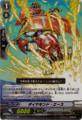 Diamond Ace RR  BT04/014