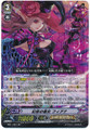 Witch of Enchantment, Fianna SP EB11/S01