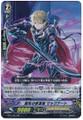 Battle Spirit Revenger, Mackart RR EB11/007