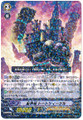 Demon World Castle, ToteZiegel R EB11/010