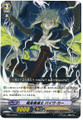 Dark Mage, Badhabh Caar C EB11/018