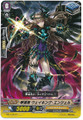 Revenger, Waking Angel C EB11/033