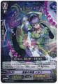 Regalia of Fate, Norn SP EB12/S04