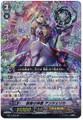 Regalia of Wisdom, Angelica SP EB12/S06