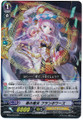 Witch of Strawberries, Framboise RR EB12/007