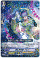 Regalia of Fate, Norn R EB12/012