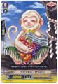 Fancy Monkey C EB12/030