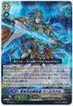 Bluish Flame Liberator, Percival TD16/001