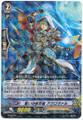 Liberator of Oath, Aglovale TD16/006