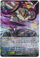 Star-vader, Garnet Star Dragon TD17/001