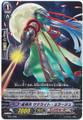 Star-vader, Satellite Mirage TD17/009