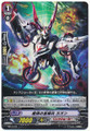 Mana Shot Star-vader, Neon TD17/011