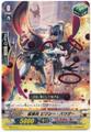 Star-vader, Pixie Powder TD17/017