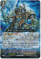 Bluish Flame Liberator, Prominence Core SP BT17/S01