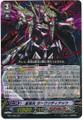 Star-vader, Dark Zodiac SP BT17/S07