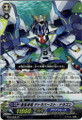 Blue Storm Wave Dragon, Tetra-burst Dragon SP BT17/S08
