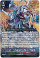 Perdition Dragon, Vortex Dragonewt RRR BT17/004