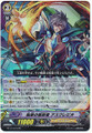Liberator of Tracks, Asclepius RR BT17/010