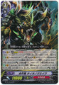Ancient Dragon, Tyrannoquake  RR BT17/014
