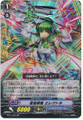 Blue Storm Battle Princess, Electra RR BT17/020