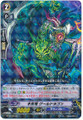 Dragon Undead, Ghoul Dragon R BT17/039