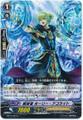 Liberator, Holy Acolyte C BT17/053