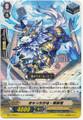 Catchgal Liberator C BT17/056