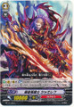 Perdition Dragon Knight, Jamileh C BT17/058