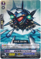 Shortfin Mako Soldier of Blue Storm Armada C BT17/099