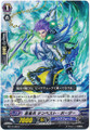 Blue Storm Soldier, Tempest Boarder C BT17/100