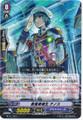 Blue Storm Cadet, Anosu C BT17/102