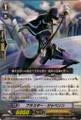 Blaster Javelin C  BT04/046