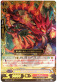 Perdition Dragon, Dragonic Neoflame LR MBT01/L04
