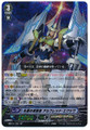 Light Origin Seeker, Alfred XIV SP MBT01/S01