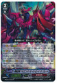 Perdition Imperial Dragon, Dragonic Overlord the Great SP MBT01/S03