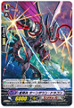Star-vader, Turndown Dragon R MBT01/022