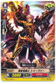 Perdition Dragon Knight, Tuvar C MBT01/036
