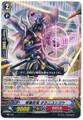 Shura Stealth Dragon, Daranicongo MB/019