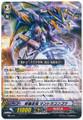 Shura Stealth Dragon, Mantoracongo MB/018