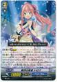Rising Star, Droite MB/020