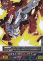 XIII expression Revolver Blast Vol.1/B036 C