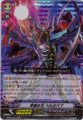 King of Diptera, Beelzebub RRR  BT05/007