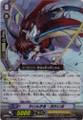 Wingal Brave RR  BT05/016