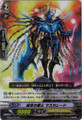 Knight of Nullity, Masquerade RR  BT05/018