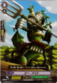 Pea Knight C  BT05/049
