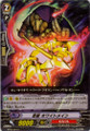 Stealth Beast, White Mane C  BT05/054